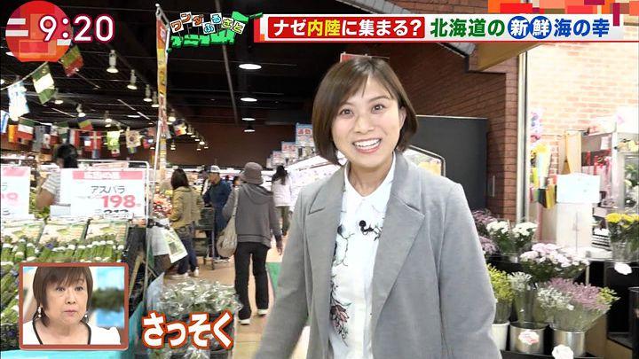 yamamotoyukino20170609_08.jpg