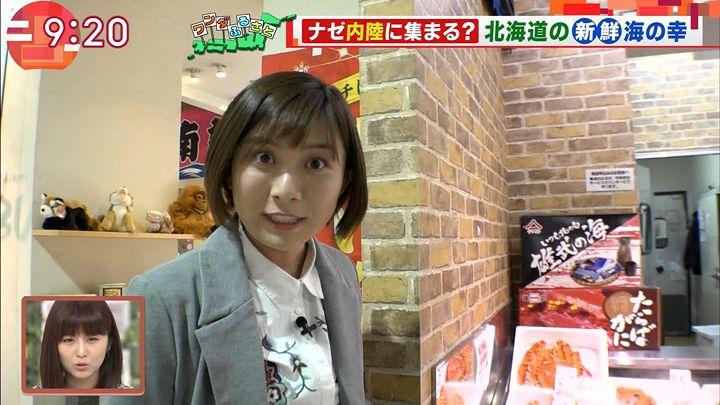 yamamotoyukino20170609_10.jpg