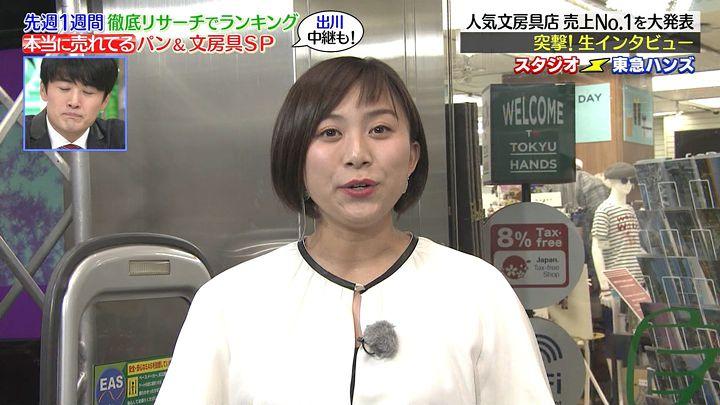 yamamotoyukino20170612_01.jpg