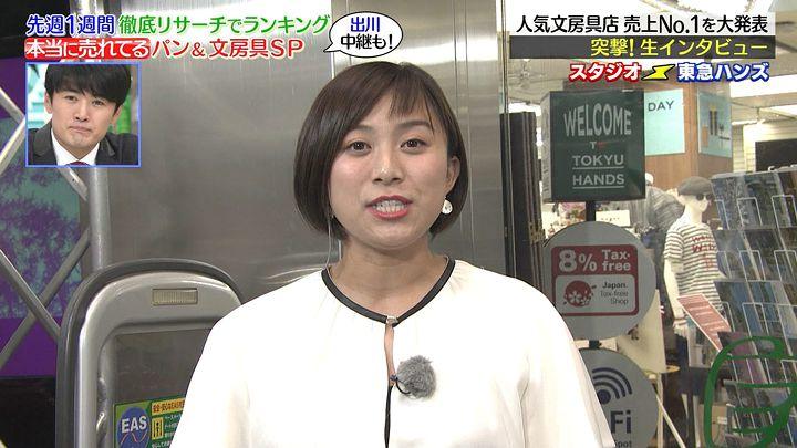 yamamotoyukino20170612_02.jpg