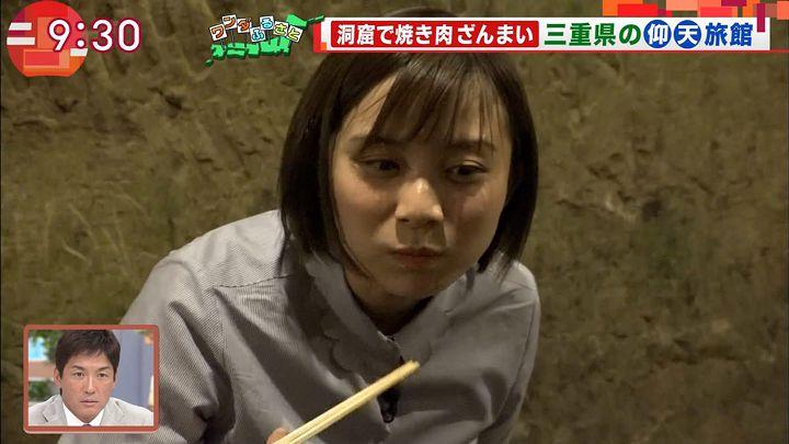 yamamotoyukino20170623_11.jpg