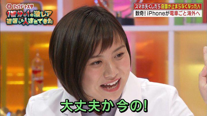 yamamotoyukino20170623_21.jpg
