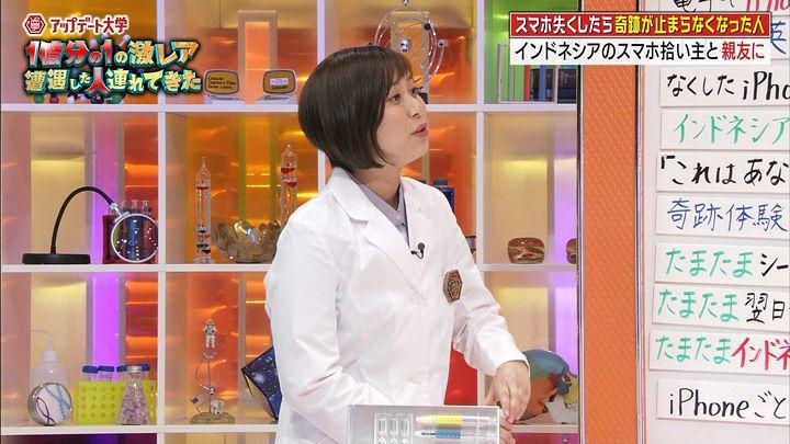 yamamotoyukino20170623_24.jpg