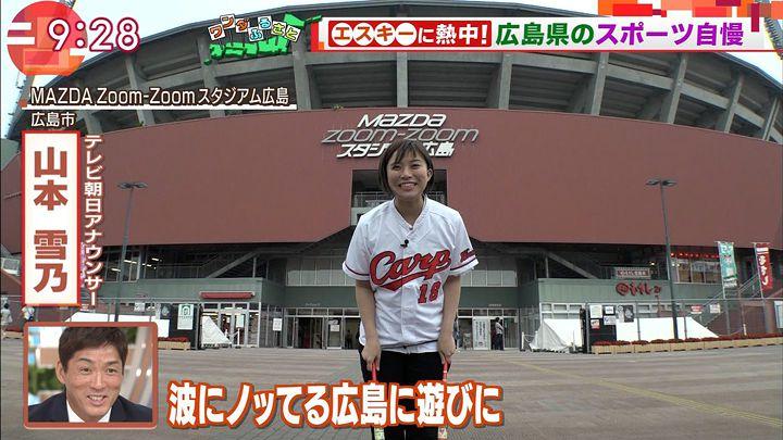 yamamotoyukino20170630_02.jpg