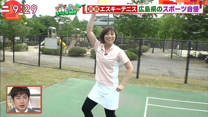 yamamotoyukino20170630_15.jpg