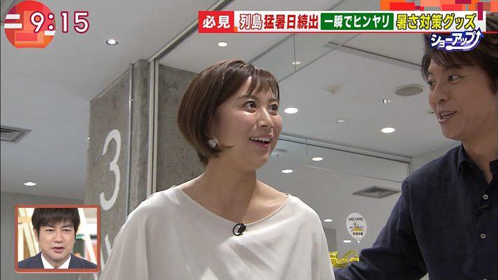 yamamotoyukino20170711_10.jpg