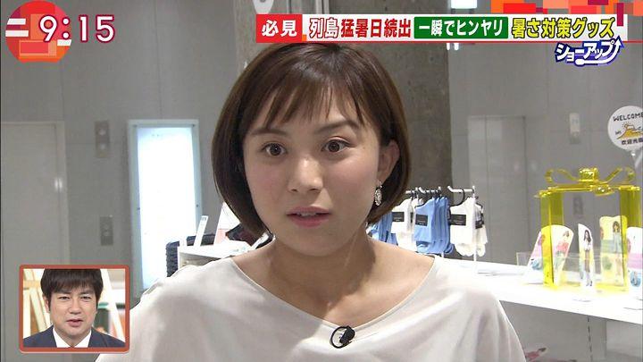 yamamotoyukino20170711_11.jpg