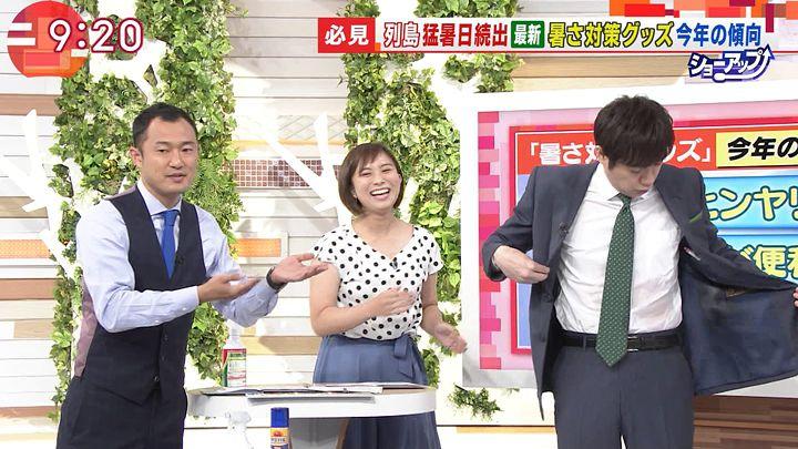 yamamotoyukino20170711_15.jpg