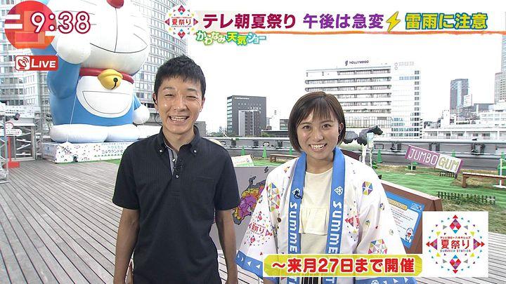 yamamotoyukino20170725_09.jpg