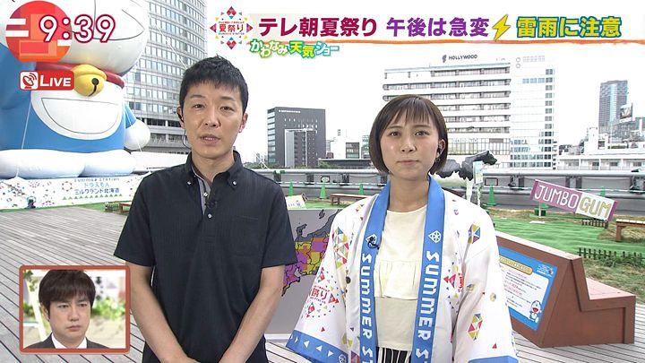 yamamotoyukino20170725_10.jpg