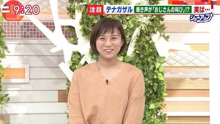 yamamotoyukino20170726_09.jpg