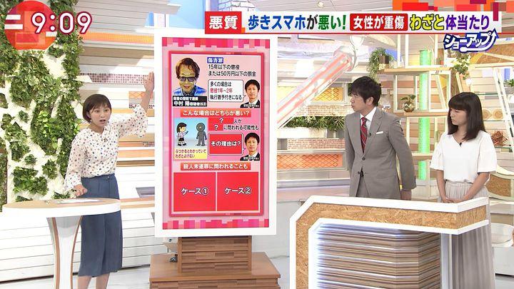 yamamotoyukino20170727_02.jpg