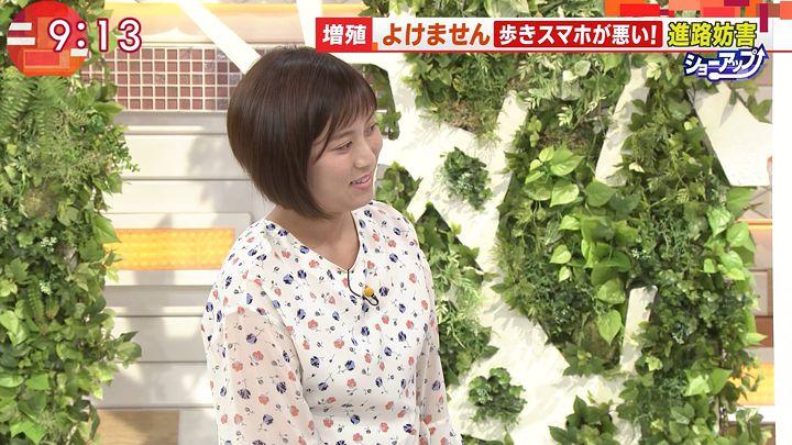 yamamotoyukino20170727_03.jpg