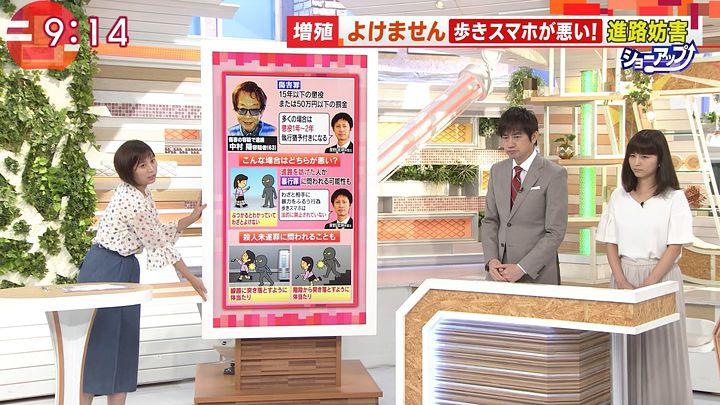 yamamotoyukino20170727_04.jpg