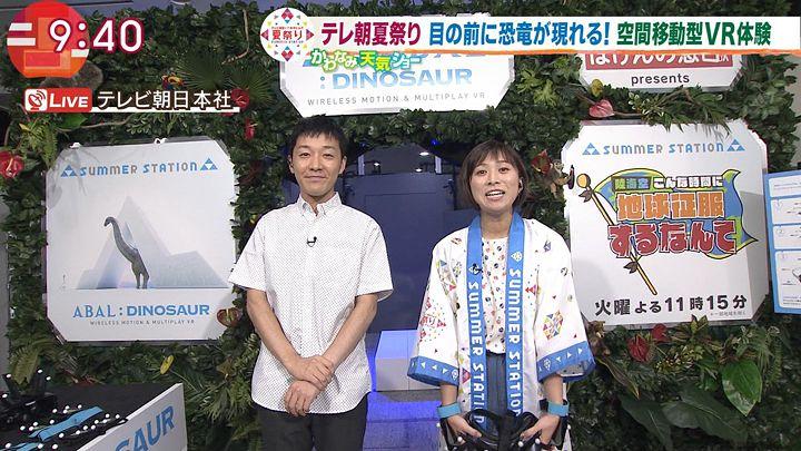 yamamotoyukino20170727_05.jpg