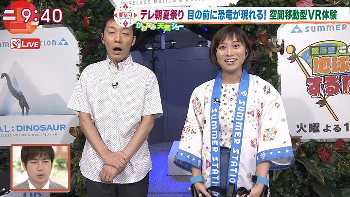 yamamotoyukino20170727_07.jpg