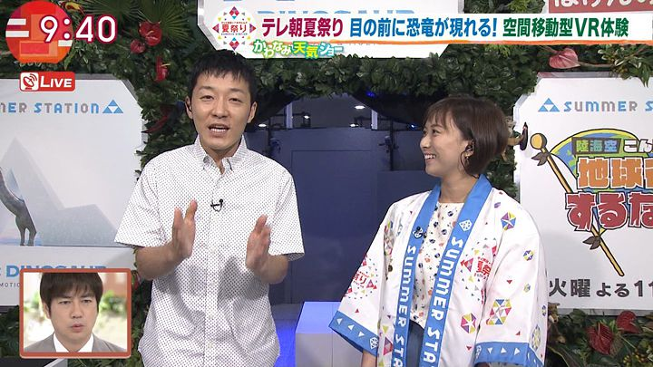 yamamotoyukino20170727_08.jpg