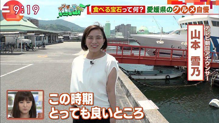yamamotoyukino20170728_01.jpg