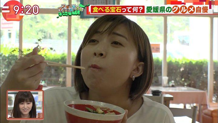 yamamotoyukino20170728_08.jpg