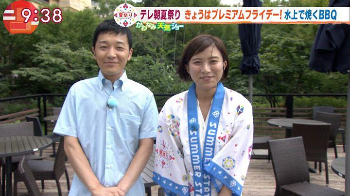 yamamotoyukino20170728_22.jpg