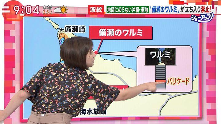 yamamotoyukino20170731_01.jpg
