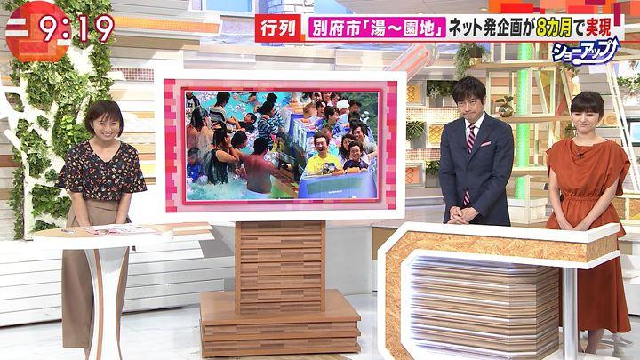 yamamotoyukino20170731_04.jpg