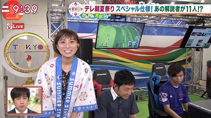yamamotoyukino20170731_07.jpg