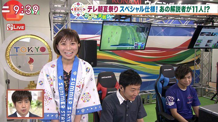yamamotoyukino20170731_08.jpg