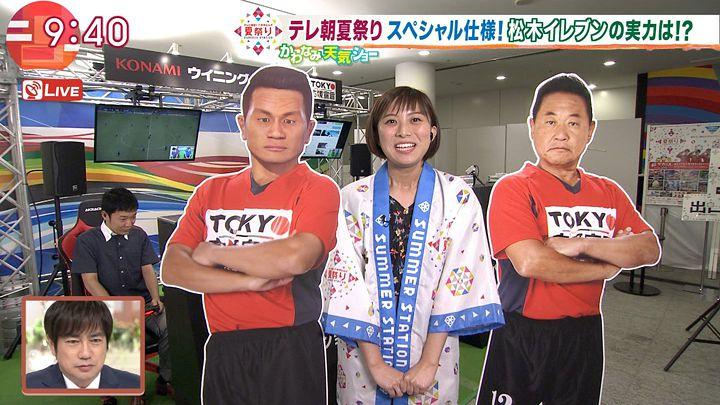 yamamotoyukino20170731_10.jpg