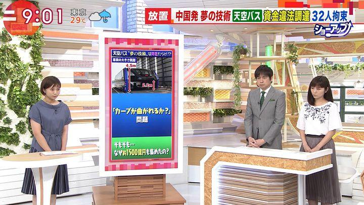 yamamotoyukino20170801_01.jpg