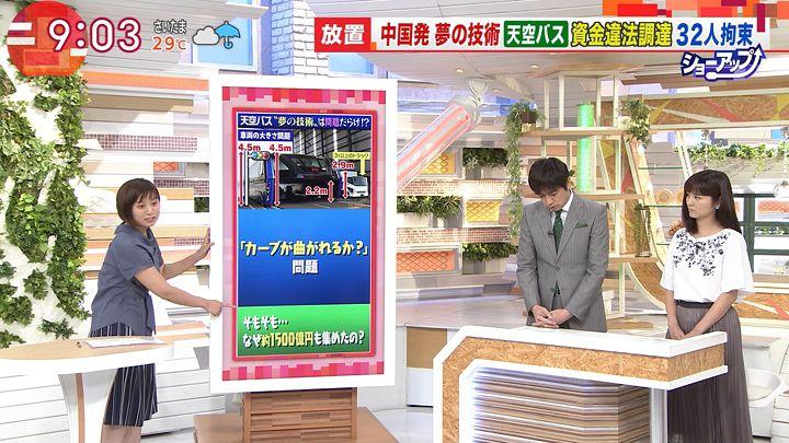 yamamotoyukino20170801_02.jpg