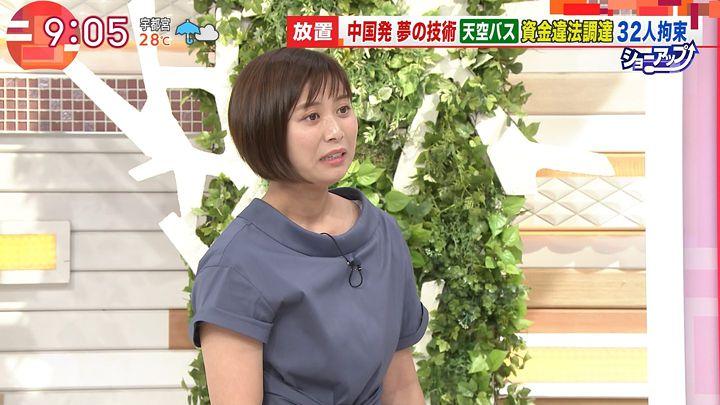 yamamotoyukino20170801_04.jpg