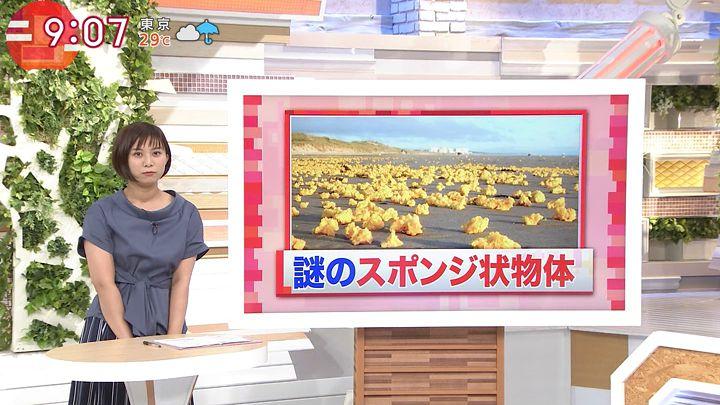 yamamotoyukino20170801_07.jpg