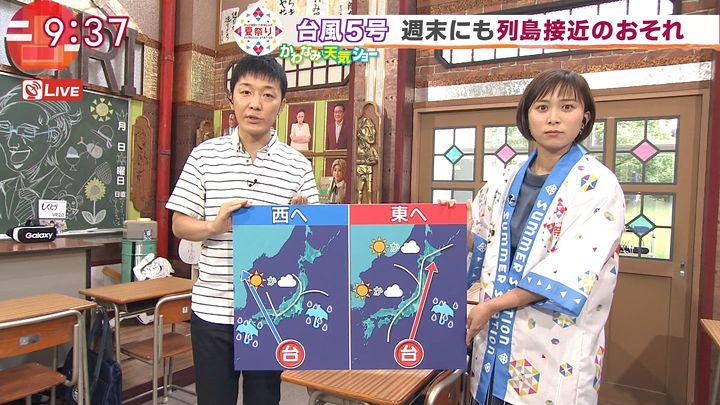 yamamotoyukino20170801_09.jpg