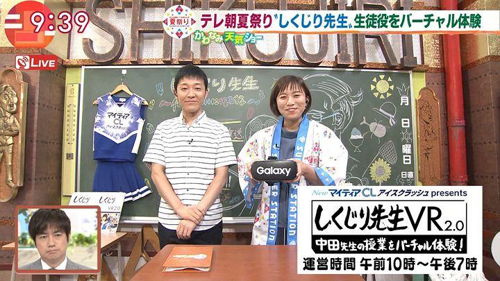 yamamotoyukino20170801_10.jpg