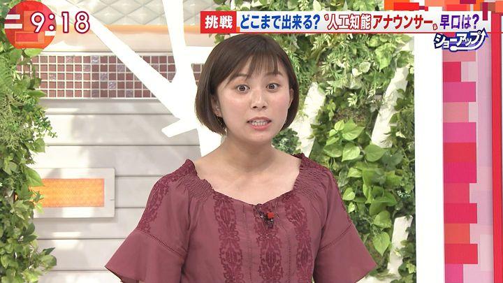 yamamotoyukino20170802_08.jpg