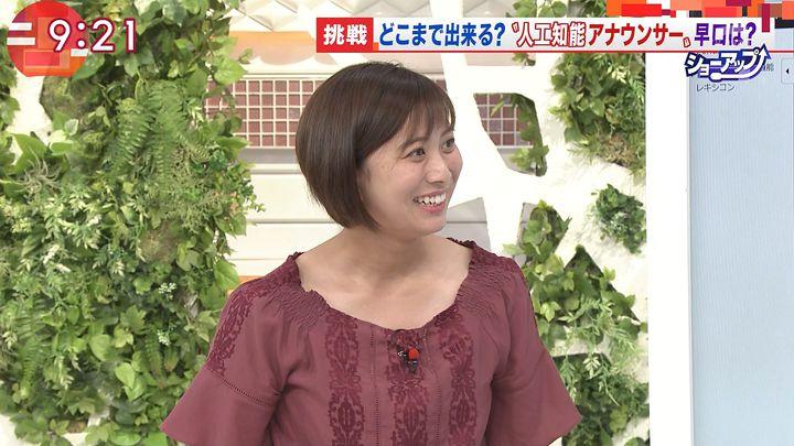 yamamotoyukino20170802_11.jpg
