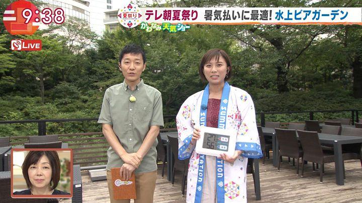 yamamotoyukino20170802_15.jpg
