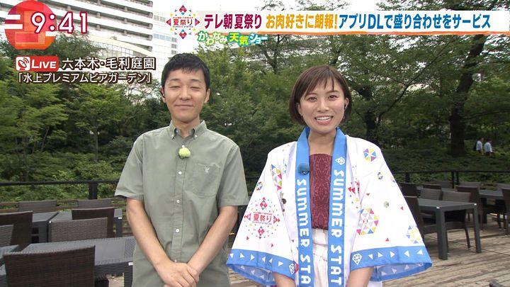 yamamotoyukino20170802_17.jpg