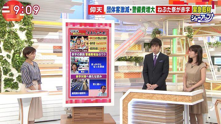 yamamotoyukino20170803_01.jpg