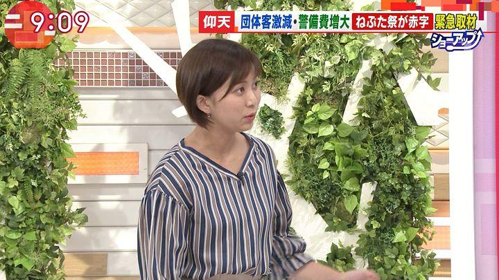 yamamotoyukino20170803_02.jpg