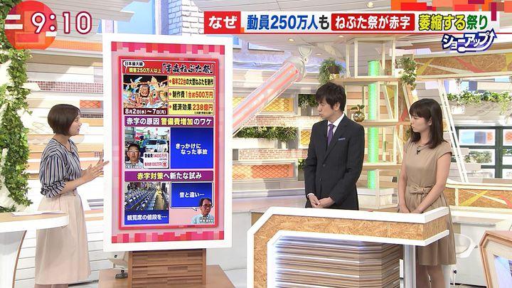 yamamotoyukino20170803_03.jpg