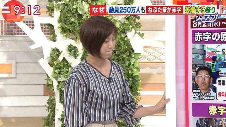 yamamotoyukino20170803_05.jpg