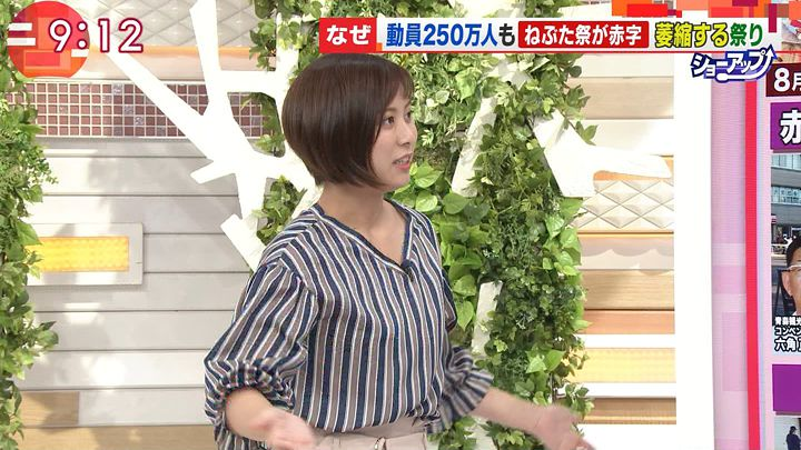 yamamotoyukino20170803_06.jpg