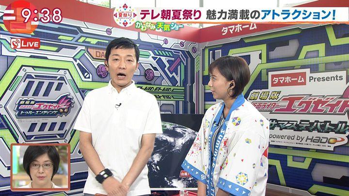yamamotoyukino20170803_09.jpg