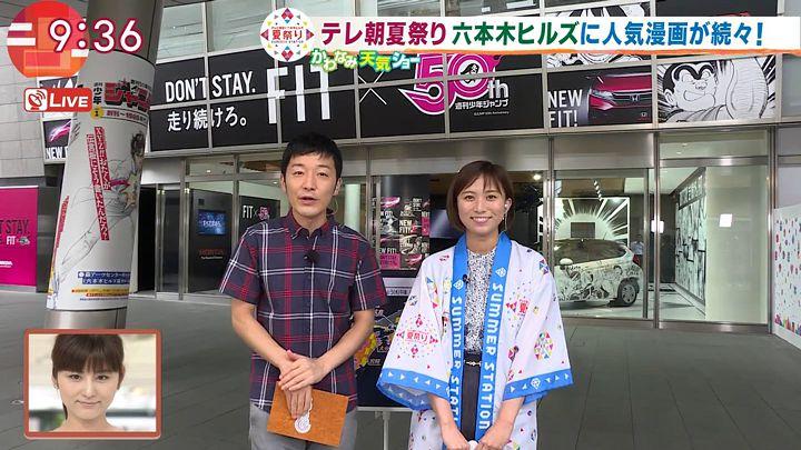yamamotoyukino20170810_05.jpg