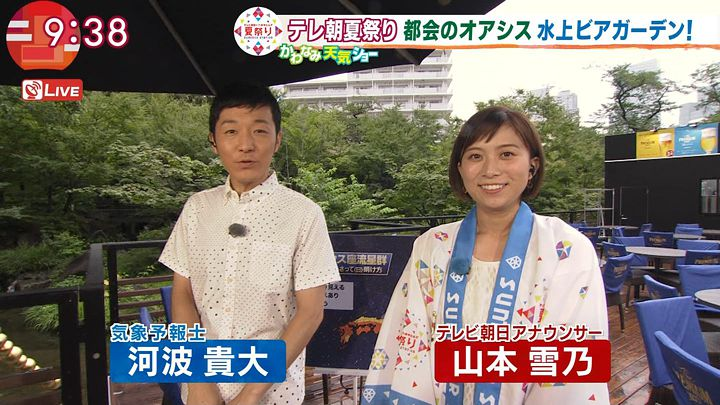 yamamotoyukino20170811_11.jpg