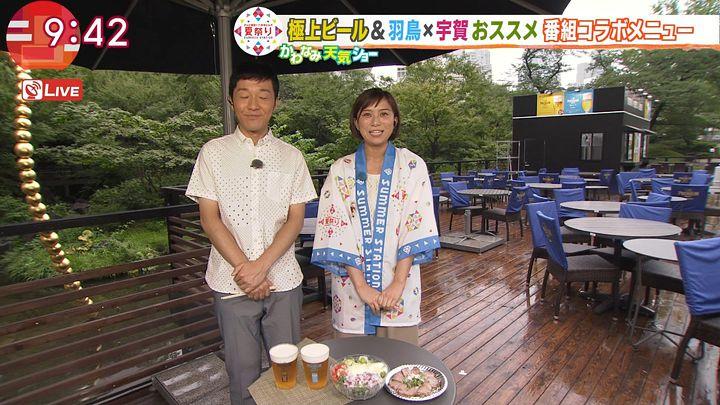 yamamotoyukino20170811_14.jpg