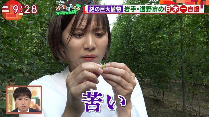 yamamotoyukino20170818_09.jpg