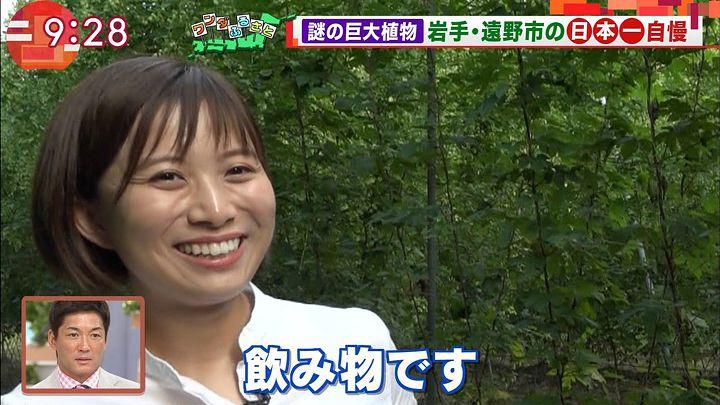 yamamotoyukino20170818_10.jpg